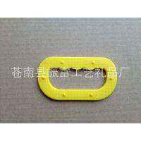 黄色带花纹东北大米袋子扣环 塑料包装袋扣手