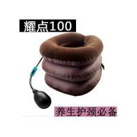 耀点 养身家用充气颈椎牵引器 脖子颈部牵引按摩器 矫正护颈0.26