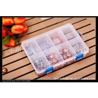 8格透明PP塑料首饰盒收纳盒储物元件盒零件渔具五金装珠盒