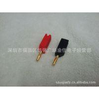 灯笼香蕉插 免焊喇叭插头 音箱接线插头 仪器接线头