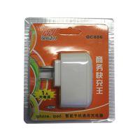 强网动力充电头QC806 USB充电器 旅行高效智能适配器5V1A厂家直销