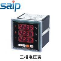 赛普供应三相电压表 数显电压表 可编程智能型更多型号SFN-4KU