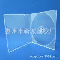 供应4.5mm迷你小储存盒 透明PP迷你储存盒子