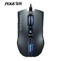 搏展鬼斧x9 LOL游戏鼠标 CF专用鼠标 USB光电有线鼠标 一件代发