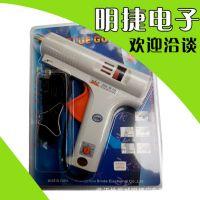 批发供应迷你型热熔胶枪 明捷led灯箱热熔用胶枪