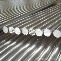 厂家直销2A49铝合金 2A49铝板 2A49铝棒 东莞2A49铝材料