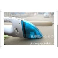 优质干湿两用车载式吸尘器迷你除尘器车载清洁用品