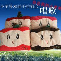2014年新款暖记会唱歌的小苹果充电热水袋防爆卡通厂家直销