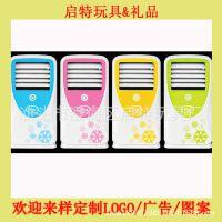 充电式立体空调风扇 环保手动小风扇 手摇风扇 低碳免电手握风扇
