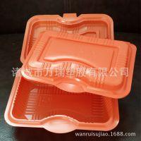订做一次性饭盒,pp餐盒,不同颜色,欢迎选购