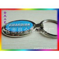 金属锁匙扣,高档钥匙扣,精品钥匙扣,滴油钥匙扣