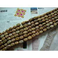 盛记宝石 10*10*14mm图画石/蛋白石长方体配件散珠 圆珠 手链珠