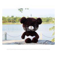 国宝大熊猫系列毛绒玩具摆件乔巴的秘密爱吃巧克力的小熊猫批发
