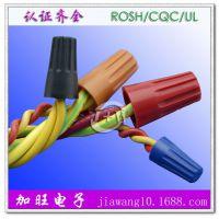 【厂价直销】台湾金笔旋转端子,螺式接线帽【认证全,价格优】