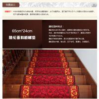 厂家直销豪柏牌黏贴式楼梯垫专利胶层反复清洗