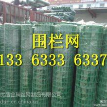 浸塑铁丝网质量优 佳木斯围山刺线多钱一米 优盾厂家添加产品