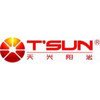 广州天兴阳光电子科技有限公司