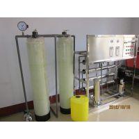 供应青州处理纯净水设备、反渗透纯净水设备、创兴机械