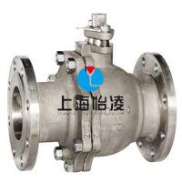 供应生产供应高品质特材阀门|上海Q41F-16Ni镍球阀|价格低 品质好|上海怡凌