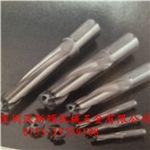 供应东芝快速铣刀 东芝球头立铣刀 东芝粗铣立铣刀ELP13025RA-A