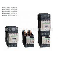 【正品热销】 施耐德 交流接触器 LC1-D245M7C    LC1D245M7C