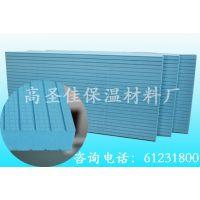 厂家直销 抗压阻燃防火 建筑墙体保温材料 B1级 XPS挤塑板聚苯板
