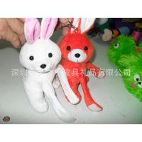 设计生产供应毛球手机挂件,爱心领结兔挂件促销品,兔子小吊饰