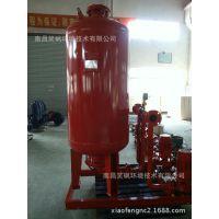 厂家供应XFP系列定压补水装置