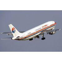 广州国际空运公司---双清