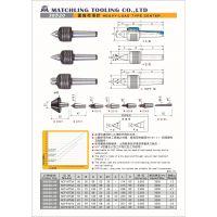 米其林精密工具原装顶针 重负荷 回转顶针38520 NCFP-MT4