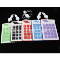 批发 无声 防水USB数字键盘 硅胶 软键盘 财务键盘/笔记本小键盘