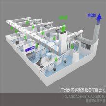 珠海香洲实验室通风设计
