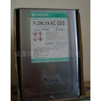 成都涂料助剂AC300消泡剂成都臻通西南总代理