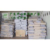 广东中山新闻纸厂家亿达纸业(图)