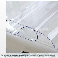 现货批发软玻璃透明台胶透明桌垫水晶板超透明PVC、彩色 磨砂PVC