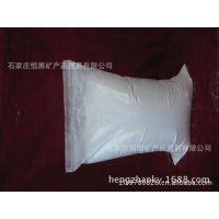 滑石粉生产厂家 供应100-1000目滑石粉白度好质量稳定