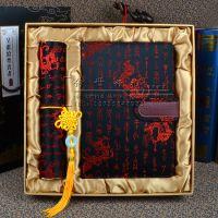 织锦丝绸鼠标垫笔记本二件套 商务外事礼品中秋节礼品定制logo