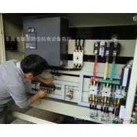 空压机节能设备 变频设备 省电工程