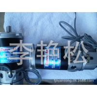 SANYO DC SERVO MOTOR三洋直流伺服电机 U835T-012