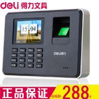 得力3947 指纹考勤机/彩屏指纹机/指纹打卡机 33025升级