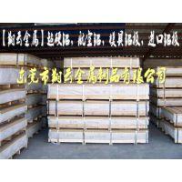 QC-10高强度铝合金棒 高耐磨QC-10铝合金棒