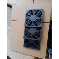 150三合一防尘网 15CM/厘米 散热风扇防灰尘网罩 轴流风扇网罩现货