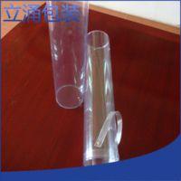 热销供应多种规格PVC塑料折盒 质量保证