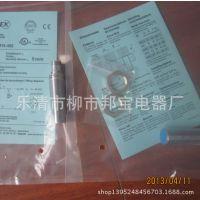 特价全新进口抗干扰CONTRINEX/科瑞接近开关 DW-AS-601-M8-120