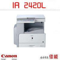供应南京佳能复印机卡纸了,怎么处理,维修多少钱