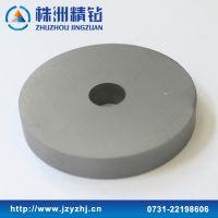 钨钢模具 硬质合金冲压模 非标模具 株洲硬质合金模具厂