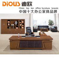 【迪欧】3.2m大班台进口鸡翅木 老总董事长办公桌 原木色沉稳中式