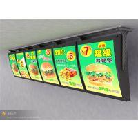 厂家直销室内肯德基点餐灯箱价格合理广告器材批发江西九州40*50.15617884562
