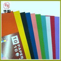 4开彩色瓦楞纸38*54儿童DIY手工面波浪折纸 创意作品用纸