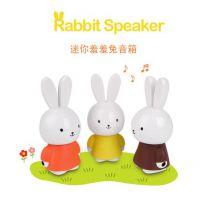 米菲/羞羞兔子usb手机迷你小音响 笔记本电脑音箱MP3/MP4小音箱